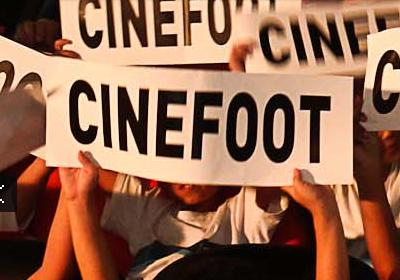 cinefoot 2015 cartaz
