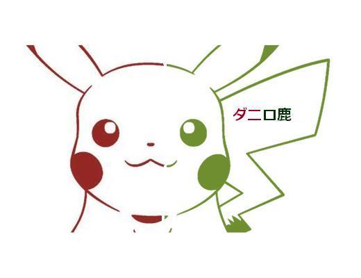 pokemon tricolor